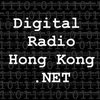 DRHK: Digital Radio Hong Kong