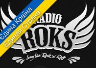 Radio Roks - New ROCK