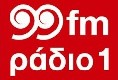 99FM RADIO1 THESSALONIKI GREECE