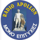 WWW.RADIOAPOLLON.NET 1242 AM - MW - KHZ DIAFORA PALIA KAI NEA LAIKA GREEK GREECE HELLAS