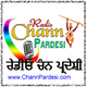 Radio Chann Pardesi 48 Kbps Mobile