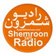 ..::SHEMROON RADIO::.. PERSIAN  FARSI IRAN