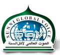 SUNNI GLOBAL VOICE (LIVE CHARCHA)